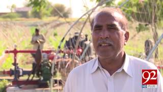 Increasing trend of drip irrigation in agricultural in Pakistan 4-04-2017 - 92NewsHDPlus