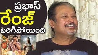 I Am Very Proud Of Prabhas Says Jayanth C. Paranjee | Jayanth C. Paranjee About Baahubali Prabhas