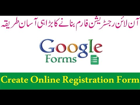 How to Create Online Registration Form in Google Docs in Urdu/Hindi