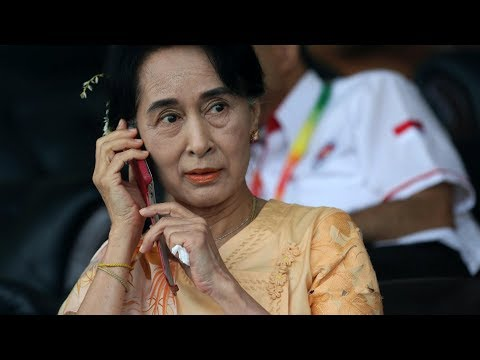 What is Aung San Suu Kyi's legacy?