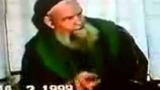 #x202b;فضيلة الشيخ خالد محمد سعيد الزعبي رحمة الله.mp4#x202c;lrm;