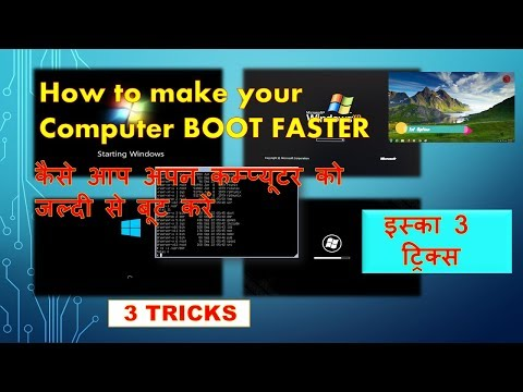 How to make your computer boot faster windows xp -