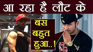 Honey Singh is all set for his COMEBACK video; Here's how   FilmiBeat