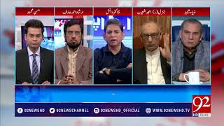 Why murderer of Zainab still not being captured and announced? - 20 January 2018 - 92NewsHDPlus