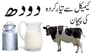 Doodh Jalebi Khane ke Fayde | Benefits of Eating Doodh