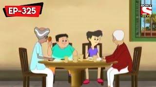 Hot Water Cremation , Nut Boltu , Bangla Cartoon , Episode 325