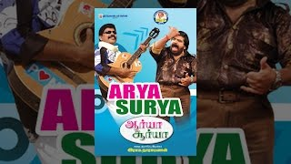 Arya Surya