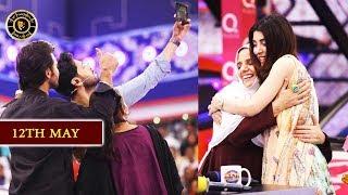 Jeeto Pakistan   Guest: Farhan Saeed & Urwa Hocane   Top Pakistani