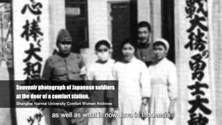 "Docudrama Archives on Japanese Military ""Comfort Women"""