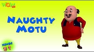 Naughty Motu - Motu Patlu in Hindi - 3D Animation Cartoon for Kids -As seen on Nickelodeon