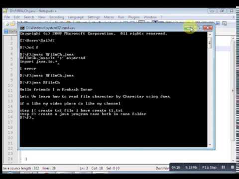Java file handling   read file character by character  java program   Read File Java Program