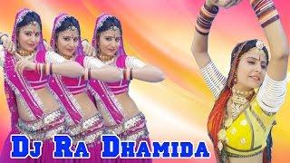 New Rajasthani Dj Songs