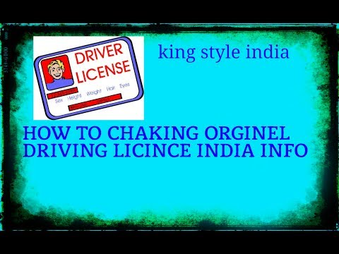 How to check driving Licence india status online drivenig infomtion check andorid apps
