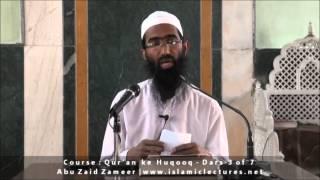 Kya Haram ki kamai se Sadqa kar sakte hai | Abu Zaid Zameer