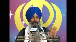 002 Katha   Salok Mohalla Nauva   Salok 3,4   Giani Kulwant Singh Ji