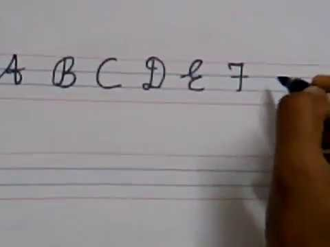 How to write the English  capital cursive letters?
