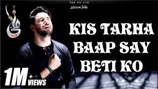 Farhan Ali Waris | Kis Tarha Baap Say Beti Ko | Noha | 2018 | 1440