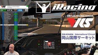 iRacing - Lickbunny Dundee Racing - VRS Endurance Pro @ Road Atlanta