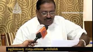 MP reached Delhi ;  Kerala MP's Busy learning Hindi