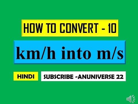 CONVERT km/h INTO m/s (हिन्दी) - CONVERSION 10 - ANUNIVERSE 22