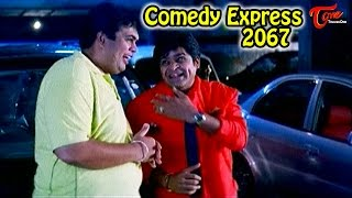 Comedy Express 2067   Back to Back   Latest Telugu Comedy Scenes   #ComedyMovies