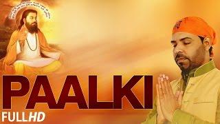 New Punjabi Songs 2015 | Paalki | Kanth Kaler | Latest Punjabi Shabad 2015 | Full HD