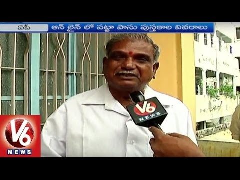 Web Land System in Andhra Pradesh | Farmers Fires on Govt over Online System | V6 News