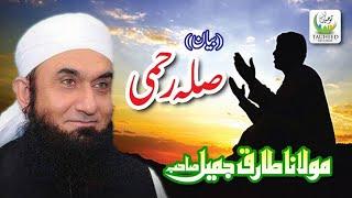 Maulana Tariq Jameel - Sila E Rehmi - New Islamic Dars O Bayan,Tariq Jameel Sb