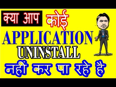 how to uninstall application which won't uninstall