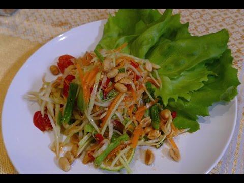 Thai Papaya Salad - Som Tum