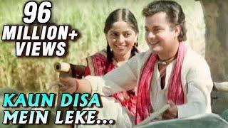 Kaun Disa Mein - Nadiya Ke Paar - Sachin & Sadhana Singh - Old Hindi Songs