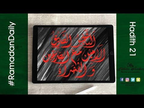 hadith 21 : التاجر الصدوق الامين مع النبيين و الصديقين و الشهداء