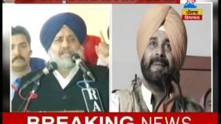 Navjot Singh Sidhu targets Sukhbir Singh Badal during a rally in Jalandhar