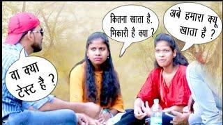 Eating Strangers Food Prank-Garden Edition | Epic Reaction | Prank Shala