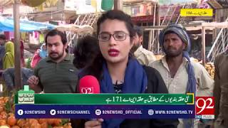 Intikhab Ahtisab - 16 March 2018 - 92NewsHDPlus