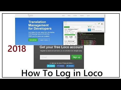 How to Log In Loco 2018