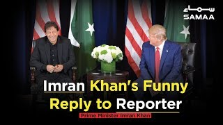 Imran Khan's Funny Reply to Reporter | SAMAA TV | 23 September 2019