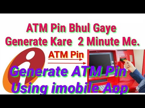 How to Generate Icici Bank ATM Pin In 1 minute Using imobile App || ATM Pin bhul Gaye No Tension .