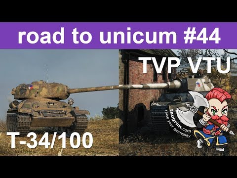 Xxx Mp4 T 34 100 And TVP VTU Review Guide Dealing With Poor Gun Depression 3gp Sex