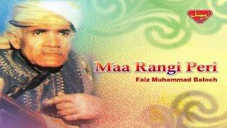 Faiz Muhammad Baloch - Maa Rangi Peri - Balochi Regional Songs