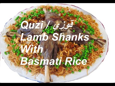 How to Make Lamb Shanks with Basmati Rice/ Iraqi Quzi/ القوزي العراقي/ #Recipe124CFF