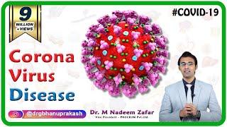 Corona Virus Disease / COVID-19: Sahi aur Galath coronavirus disease ke baare me ( HINDI )