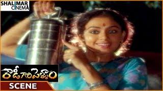 Rowdy Gari Pellam Movie || Shobana Bring Lunch Box For Mohan Babu || Mohan Babu || Shalimarcinema