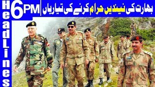 Pakistan will deliver robust response to Indian aggression - Headlines 6 PM - 22 January 2018 -Dunya