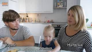История семьи Мартыновых.