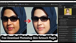 Skin Finer 2 | Best Photoshop Plugin