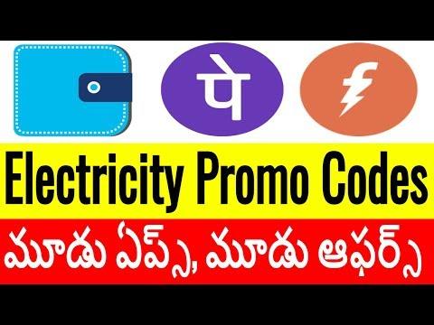 FREECHARGE, PAYTM, PHONEPE ELECTRICITY BILL PAYMENT PROMOCODES TELUGU | TEKPEDIA |  paytm promo code
