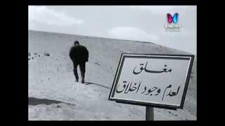 #x202b;أرض النفاق - مغلق لعدم وجود أخلاق#x202c;lrm;