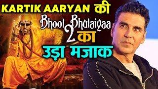 Bhool Bhulaiyaa 2 के पोस्टर में Kartik Aaryan को देख भड़के फैंस, इसलिए कर रहे TROLL