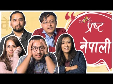 GUESS THE SONG | Old Nepali Hip-hop Songs | Season 1 Episode 4